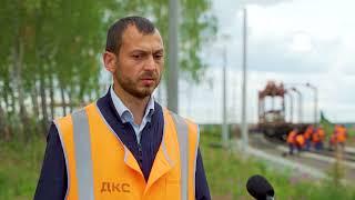 СвЖД начала строительство пути от станции Верхняя Салда к площадке ОЭЗ «Титановая долина»