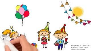 Поздравление с днем рождения. Рисованное видео. Открытка.