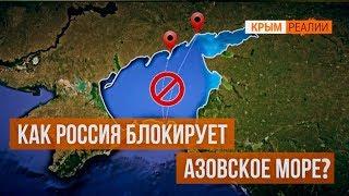Гибридные игры в Азовском море