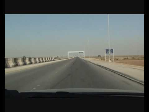 Road to Dammam Airport (King Fahd International) الطريق الى مطار الدمام