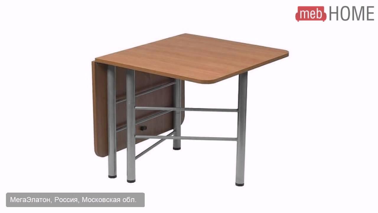 Стол обеденный Мегаэлатон