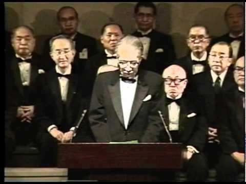 1989 (5th) Japan Prize