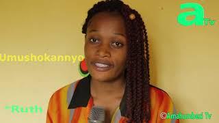 NGAYA AMOKO Y'IBITUBA (ibituburamuryango)|| HABAMO BURYA IBITEYE UBWUZU HAMWE N' IBINYARA CYANE||