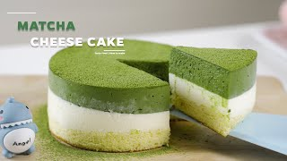 So Easy to make Matcha Cake - …