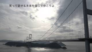河口恭吾 - Dreamer
