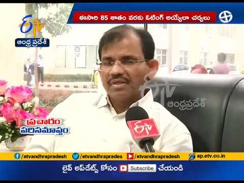 Interview With EC Gopala Krishna Dwivedi | All Arrangements Set for AP Assembly Elections