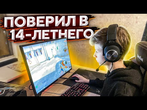ПОДАРИЛ ПК 14-ТИ ЛЕТНЕМУ ТАЛАНТУ // ПРОКАЧКА ПК #9
