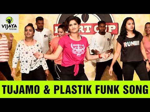 Zumba Workout On Tujamo & Plastik Funk Song | Warm Up Routine | Choreographed By Vijaya Tupurani