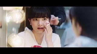 Nana Komatsu Shiseido commercial 2018