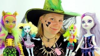 Видео для девочек с Монстер Хай. Подбираем  костюм на Хэллоуин