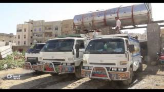 انعدام مقومات الحياة في اليمن جراء حصار ميليشيات الحوثي
