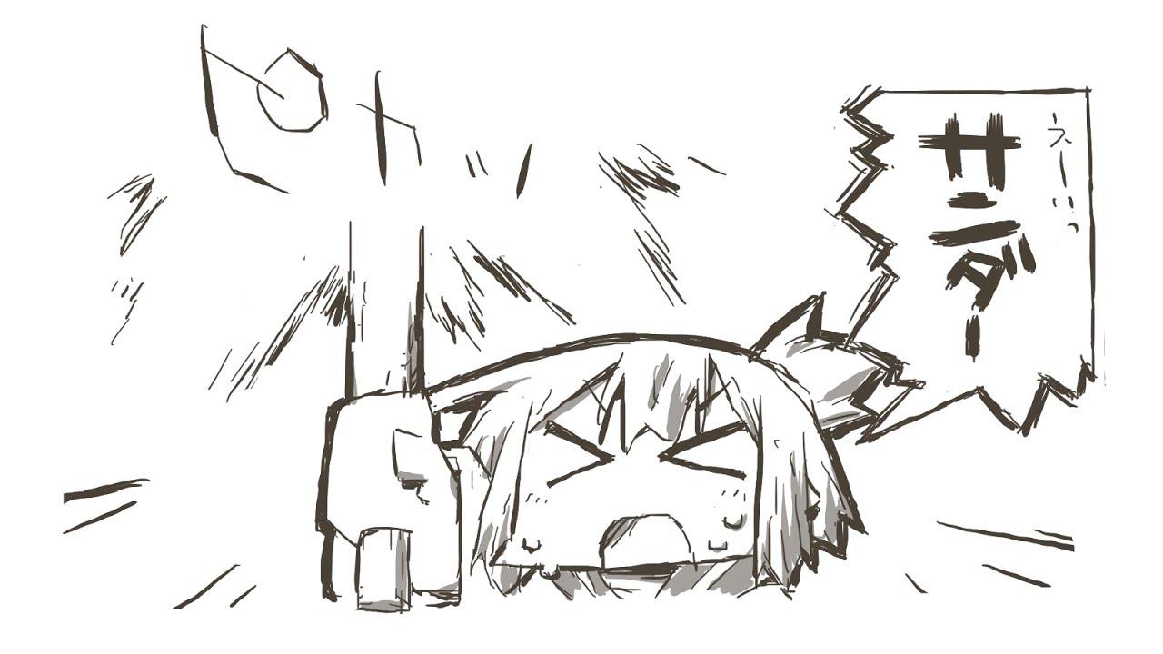 12『えーいっ、サンダー!!』