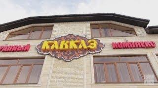 Анжелика Начесова в Ресторане Кавказ.