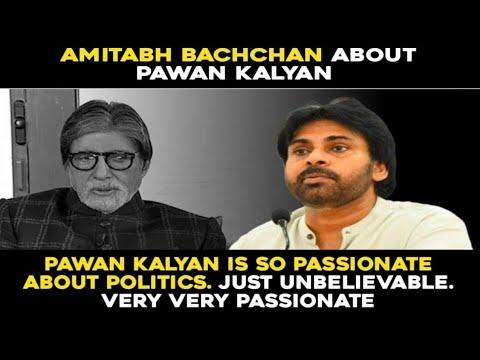 Amitabh Bachan About Power Star Pawan Kalyan Craze | Sye Raa Narasimhareddy | Chiranjeevi