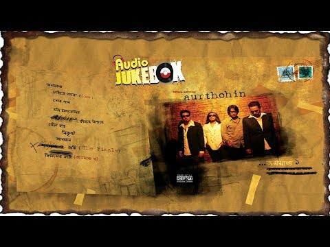 Aushomapto 1 || by Aurthohin | Bangla Rock Band | Full Album | Audio Jukebox