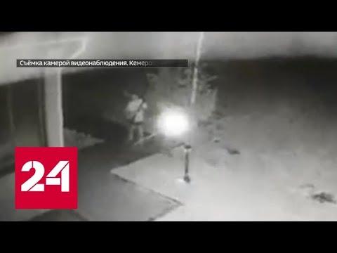 Кто и как планировал разбойное нападение на дом экс-мэра Киселевска - Россия 24