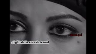 قصيد نمر بن عدوان █💞 وعواد الموح || الكفو والطيب