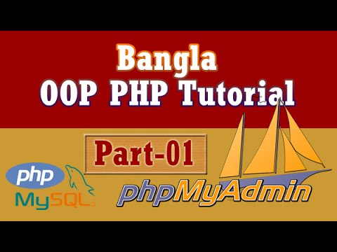 php tutorial bangla pdf free