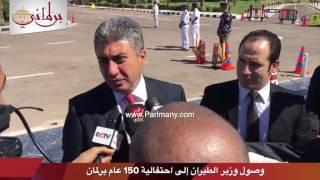 بالفيديو.. وزير الطيران: احتفالية البرلمان المصرى سيكون لها تأثير إيجابى على السياحة