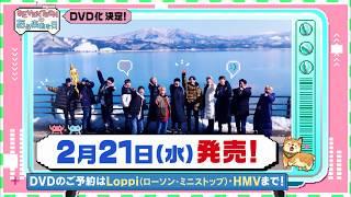 [SPOT] 『SEVENTEENのある素敵な日 in JAPAN』DVD