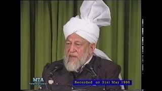Friday Sermon 31 May 1996