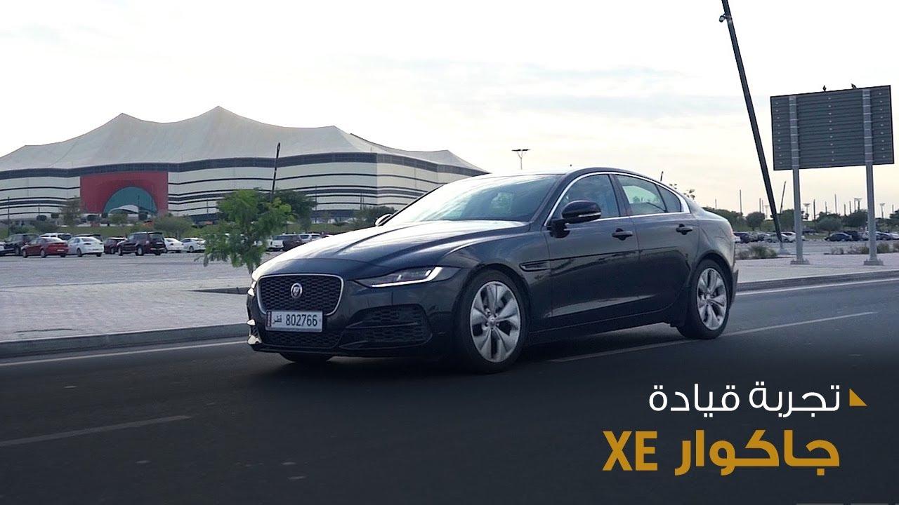 MAQINA | EPISODE 22, JAGUAR XE  CAR REVIEW