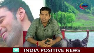 Laila Majnu Movie Review | A True Romance | Imtiaz Ali | Avinash Tiwari | Tripti Dimri
