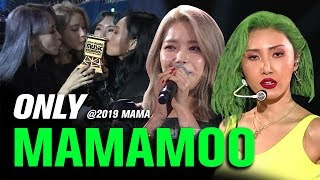 MAMAMOO(마마무) at 2019 MAMA All Moments