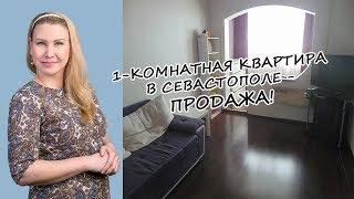 На ПМЖ в Крым: квартира в Севастополе - купить быстро и легко