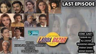 Khalil ur Rehman Qamar's Ft. Babar Ali - Landa Bazar Drama Serial | Last Episode