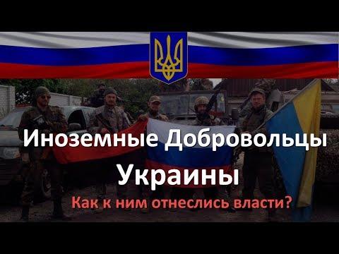 Русские за Украину!