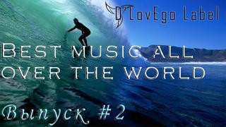 Лучшая танцевальная музыка по версии D'LovEgo Выпуск #2 5sta Family;  Modern Talking et al.