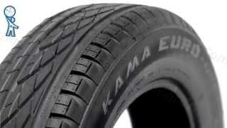 Видеообзор шины Кама евро 129 - [Autoshini.com](Автошины Кама Евро 129 обеспечивают надежную и безопасную эксплуатацию легковых автомобилей в летний перио..., 2015-02-26T10:18:48.000Z)