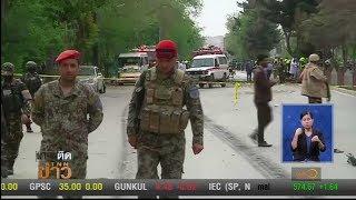 ออสเตรเลียเตรียมเพิ่มทหารในอัฟกานิสถาน