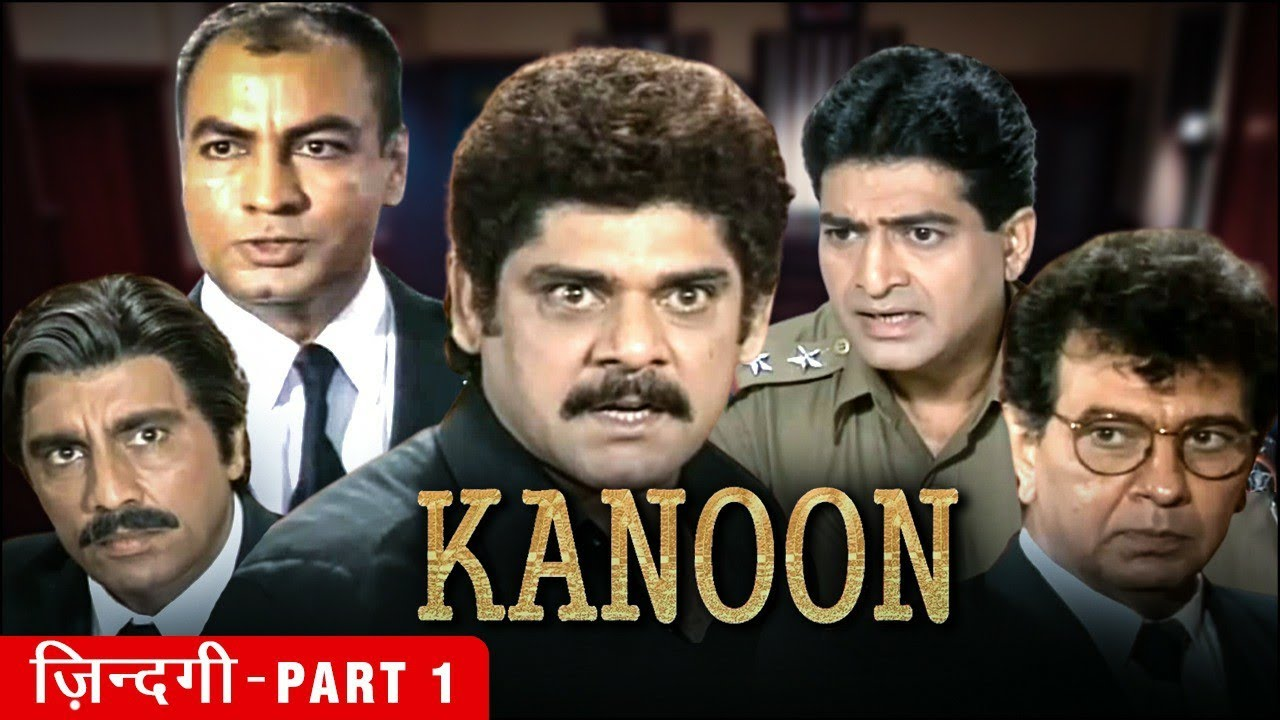 Zindagi | ज़िन्दगी | Part 1 | कानून | Kanoon Tv Serial | Hindi Crime Tv Serial |BR Chopra TV Serial