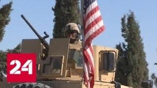 CNN: указ о предстоящем выводе военнослужащих США из Сирии подписан - Россия 24