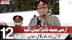 Army Chief Makes a Huge Announcement Headlines 12 AM 29 October 2021 Express News ID1I