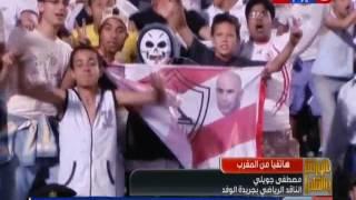 بالورقة و القلم | هاتفيآ من المغرب الناقد الرياضي مصطفي الجويلي و آخر أخبار بعثة نادي الزمالك