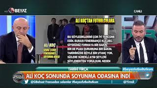 Ali Koç, Sivasspor maçı sonrası soyunma odasına neden indi? Futbolculara neler söyledi