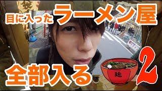 1年ぶりに復活!! 【チャンネル登録】 https://www.youtube.com/chann...