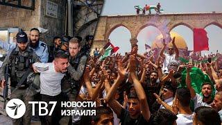 Новости Израиля | Теракт в Иерусалиме; лидер ХАМАСа заявил о победе над Израилем | 25.05