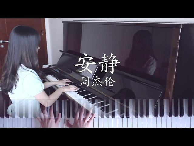 ?Piano?Silence ?? - Jay Chou ???