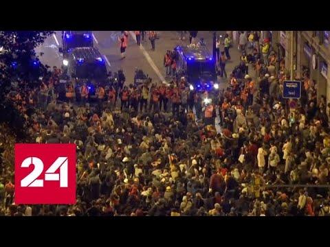 Протестующие превратили Рамблу в Барселоне в арену беспорядков - Россия 24