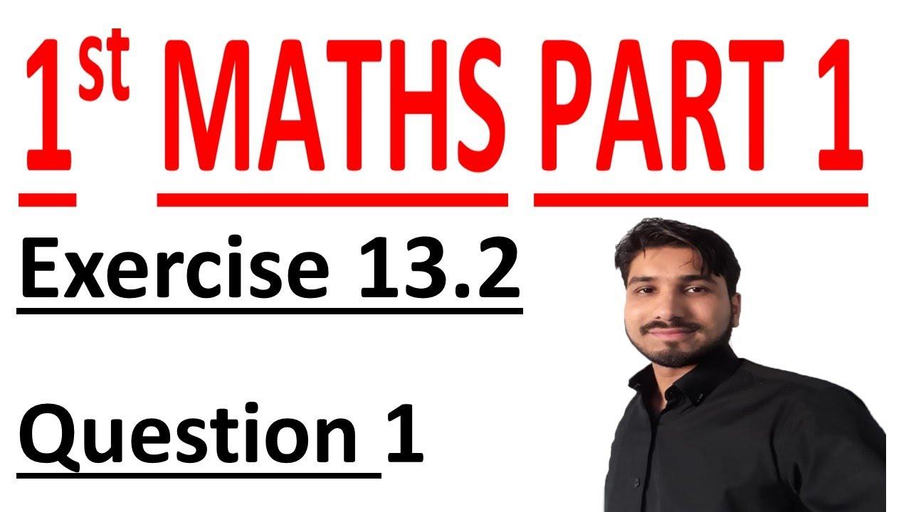 FSC Math book 1 ch 13,Lec 1,Formulas and Exercise 13 2 Question no 1  Inverse Trigonometric Function
