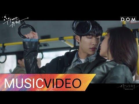 [MV] MOMOLAND - 안아줘 (Hug Me) Tempted (The Great Seducer) OST Part.1 (위대한 유혹자 OST Part.1)