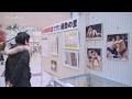 稀勢の里展 盛況 龍ケ崎市ショッピングセンターサプラ