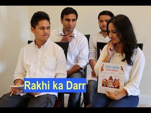 School mein Rakhi ka Darr -   Lalit Shokeen Comedy  