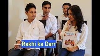 School mein Rakhi ka Darr - | Lalit Shokeen Com...