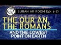 The Victory of the Romans and the Lowest Place on the Earth | Dars e Quran Surah Ar Room (30: 1-7)