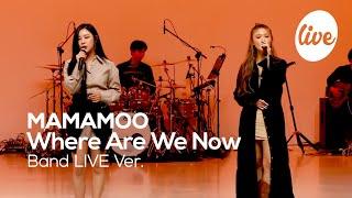 """[4K] 마마무(MAMAMOO)의 """"Where Are We Now"""" Band LIVE Ver.│콘서트에서만 …"""